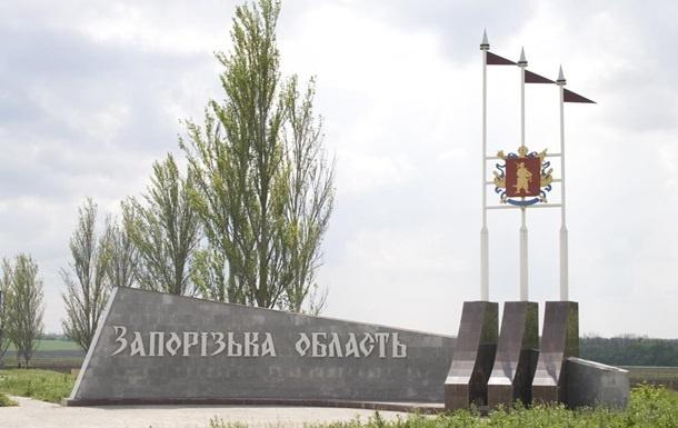 В Запорізькій області залишиться п'ять районів