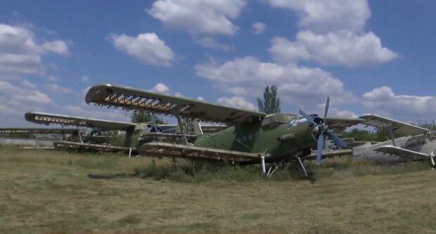 У Широкому продають 20 літаків з авіапарку