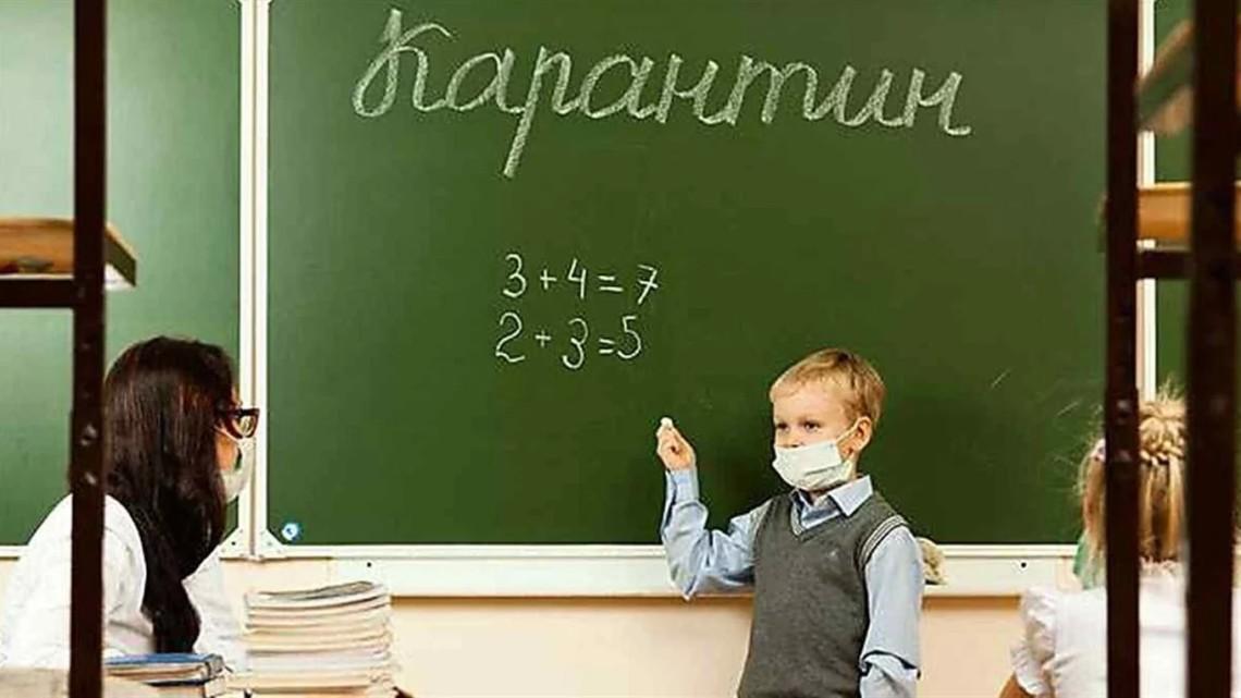 """Уряд затвердив зміни для закладів освіти в """"жовтій зоні"""". Як вони працюватимуть"""